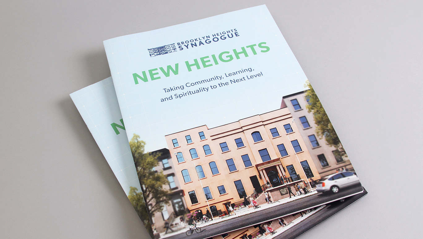 Brooklyn Heights Synagogue Case for Support Brochure Design